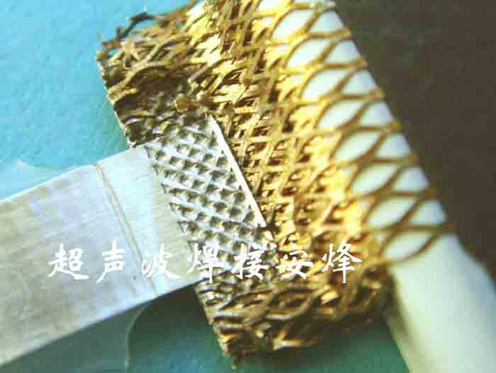 镍片与铜网超声波金属压接机