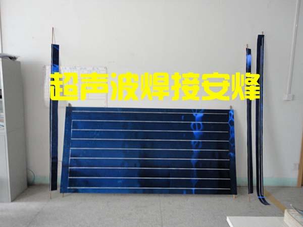 平板太阳能集热器板超声波滚动焊接机
