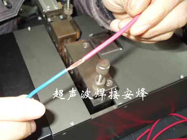 汽车车灯小平方超声波线束压方焊接机