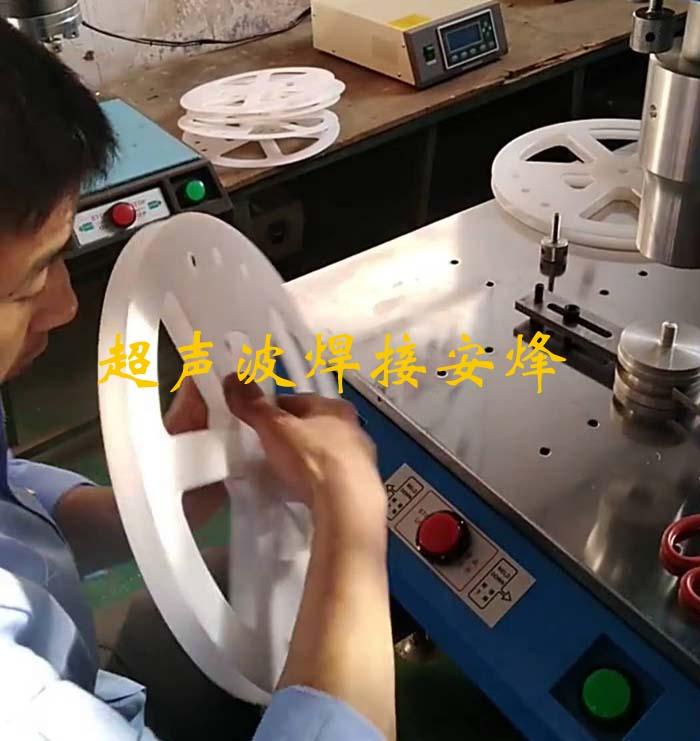 小线圆盘组件超声波焊接机