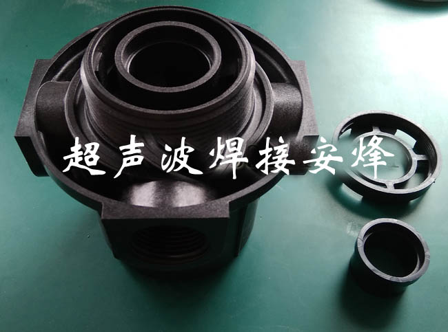 水处理多路控制阀超声波焊接机
