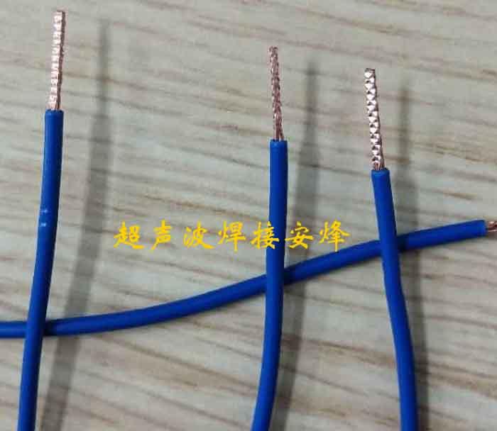 0.5平方铜线超声波线束焊接机