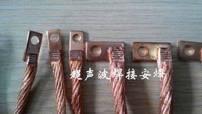 铜片铜箔超声波金属焊接机