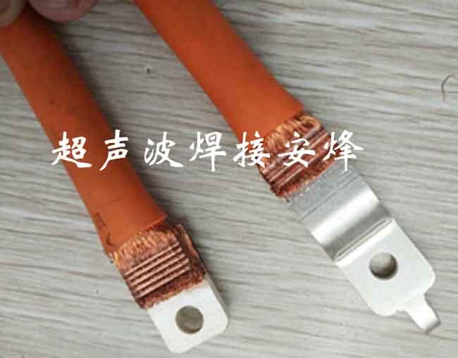 铜线与铝片超声波金属点焊机