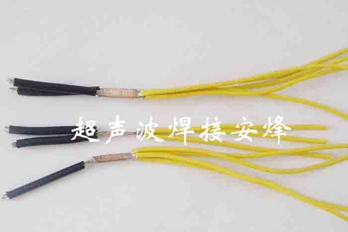 0.75平方多股线束超声波压方焊接设备