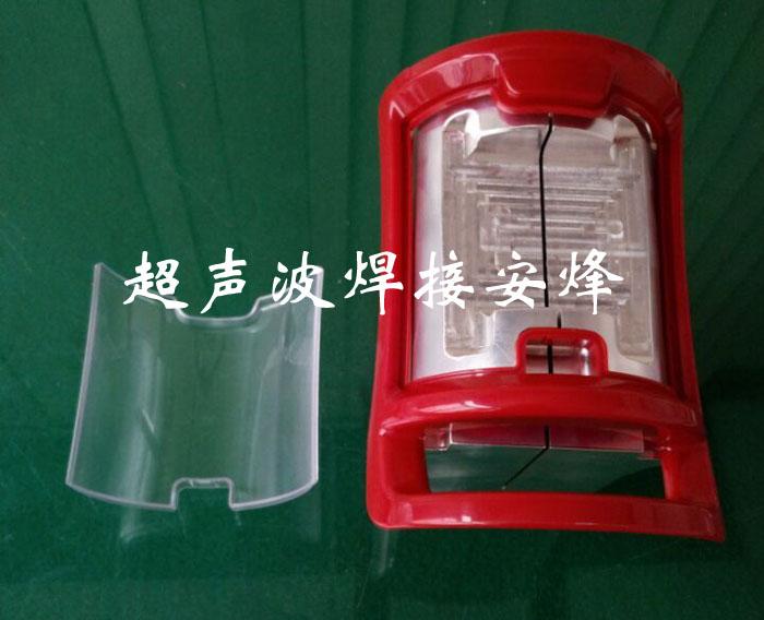 abs与亚克力灯罩面板超声波压合焊接机