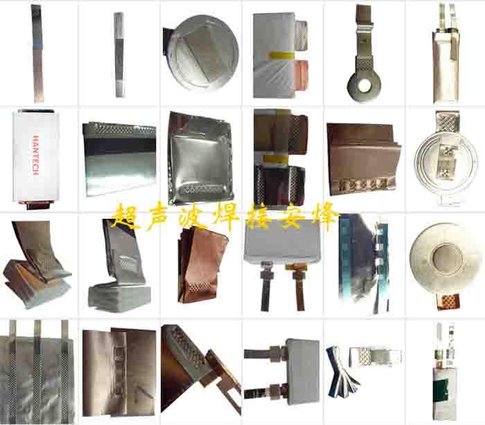 超声波锂电池金属点焊设备