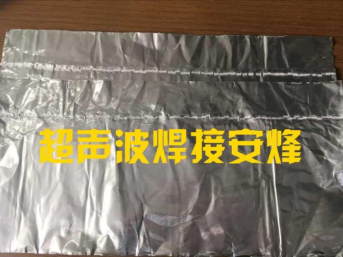多层薄铜箔铝箔超声波压焊设备
