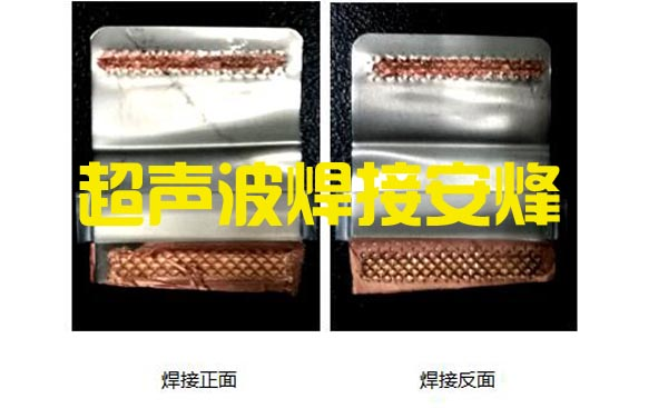 多层铝箔单点或多点超声波金属点焊机