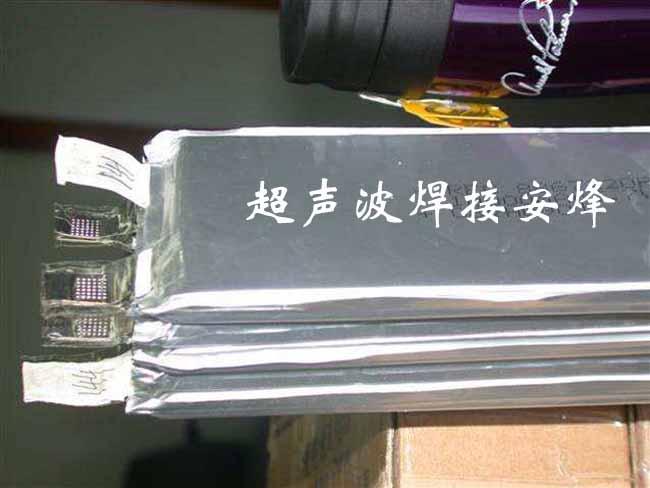 PACK电池组串联聚合物超声波金属点焊机