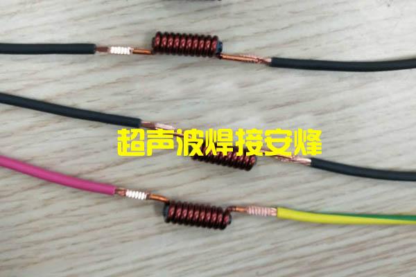 电感引线与铜线超声波搭接焊机