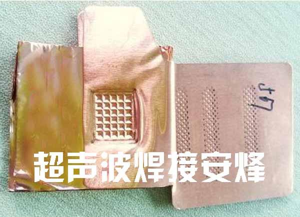 动力电池盖板软连接超声波点焊压接机