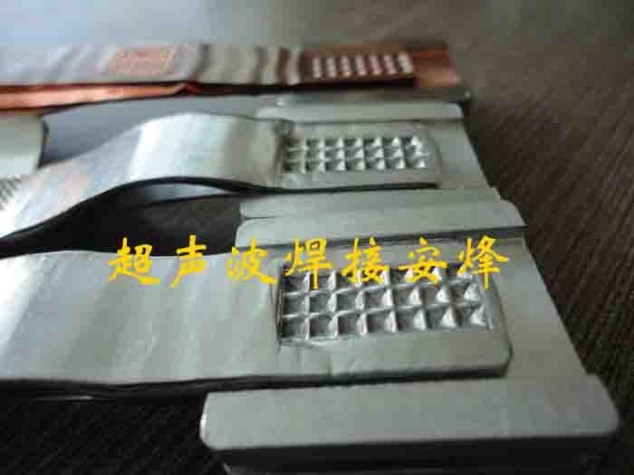 动力电池片极耳超声波金属焊接机