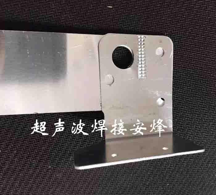 动力电池铜箔铝箔超声波焊接设备