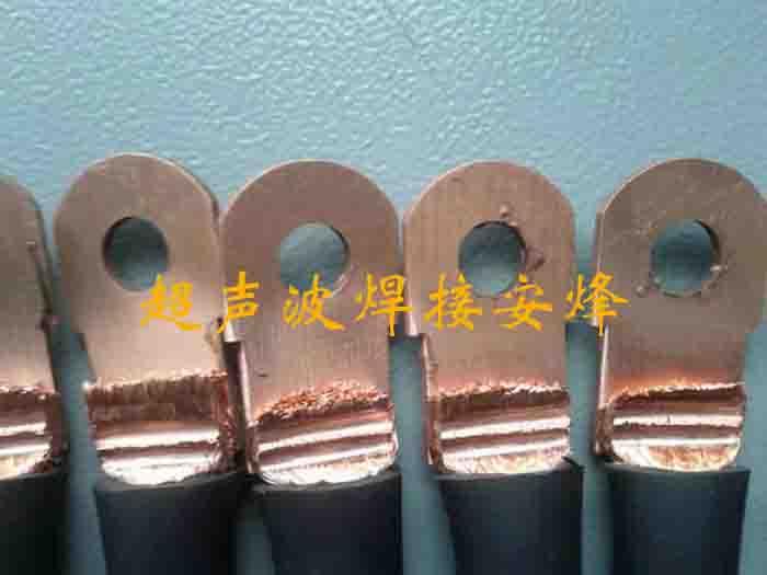 电缆线与铜接线鼻超声波金属点焊机