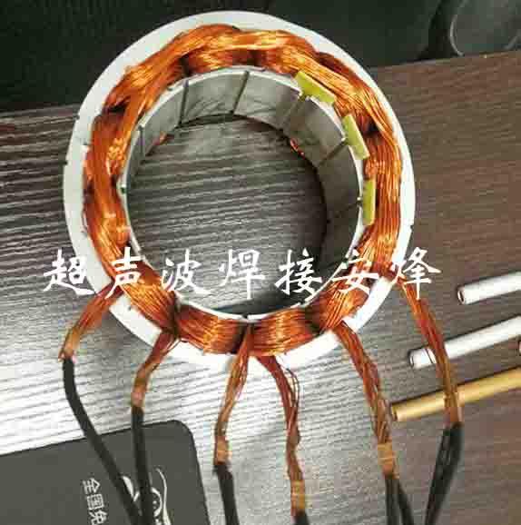 电线圈电机引出线束压方焊接机