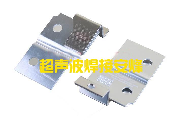 方形PACK模组2mm铜与2mm铝超声波金属点焊机