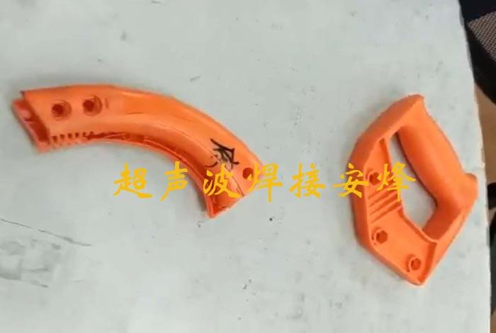 工具手柄壳组件超声波塑料焊接机