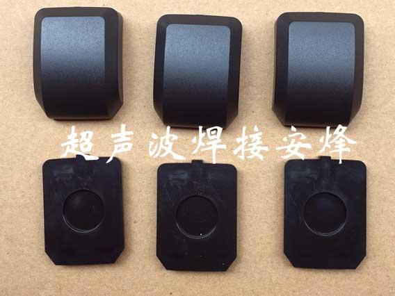 GPS天线盒外壳组件超声波压合焊接机