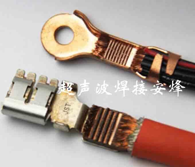 环形铜端子与多芯铜电缆线超声波点焊机