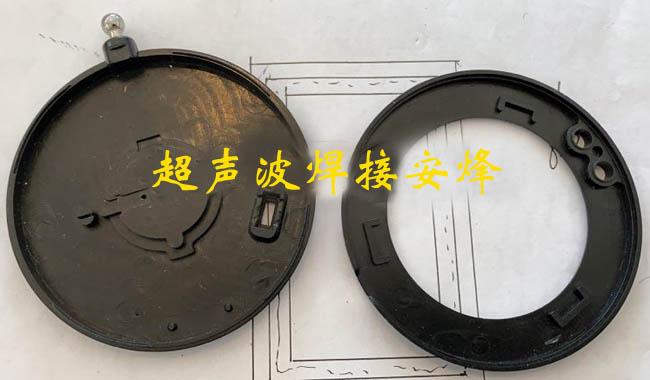 化妆品塑胶粉扑盒外壳超声波焊接机