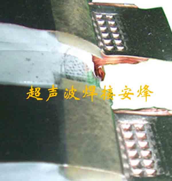 聚合物电芯超声波金属点焊机
