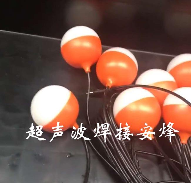 led灯泡光源外壳超声波塑料焊接机