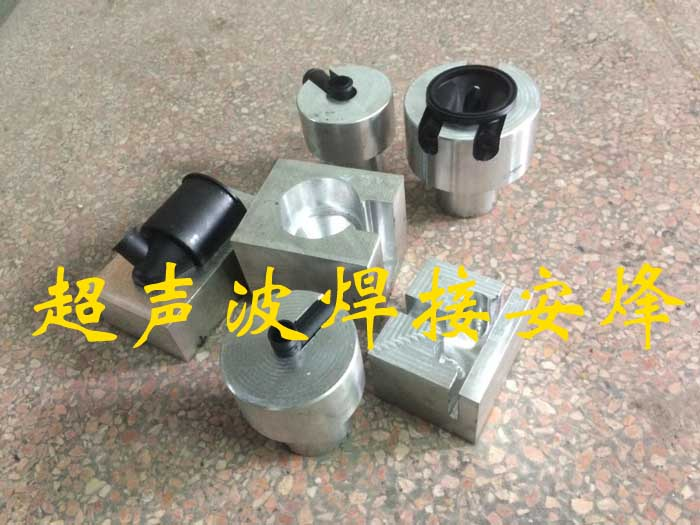 滤清器端盖塑料外壳超声波焊接机
