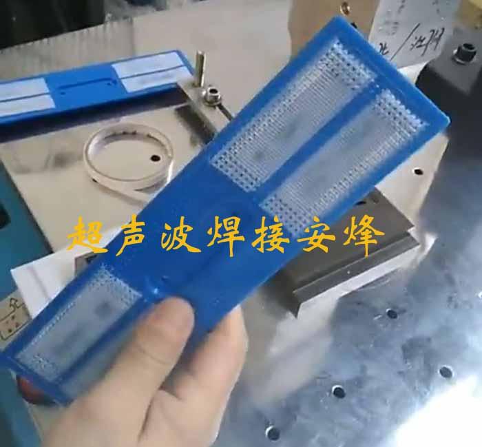 平板拖把pp板与魔术贴超声波塑料点焊机
