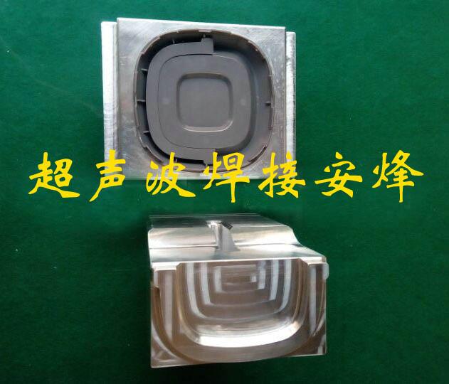 pc灯罩项盖外壳超声波压合焊接机