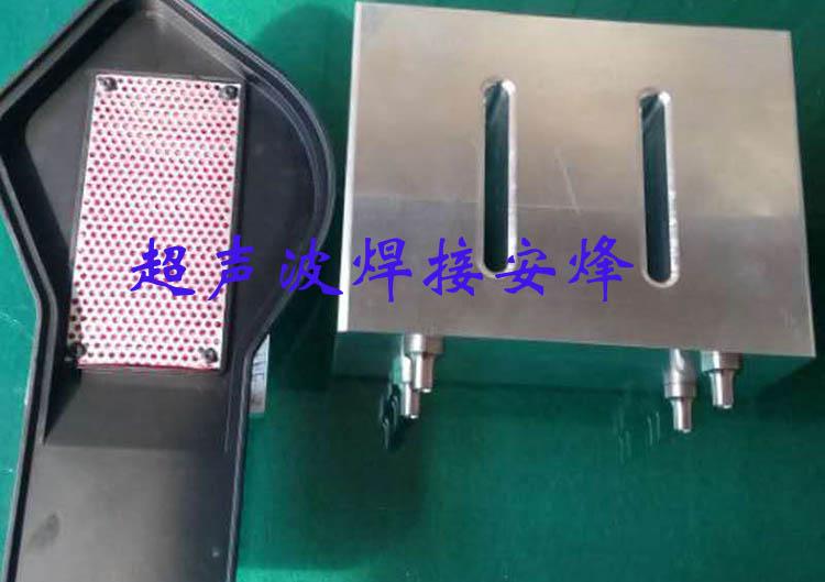 汽车过滤网实心柱超声波压合焊接机