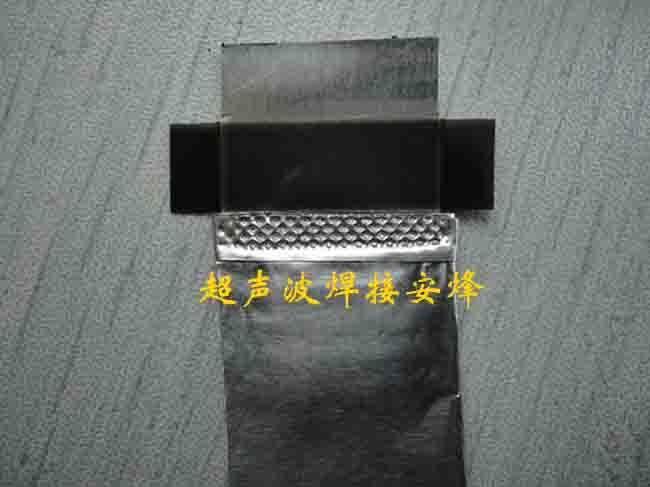 软包锂电池铜铝片超声波压接焊设备