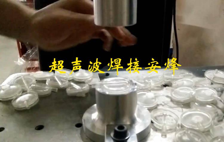 输液器滴斗上下壳超声波压合焊接机
