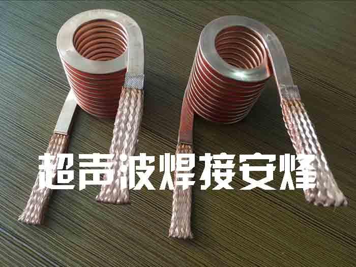铜编织线与铜片超声波金属点焊机