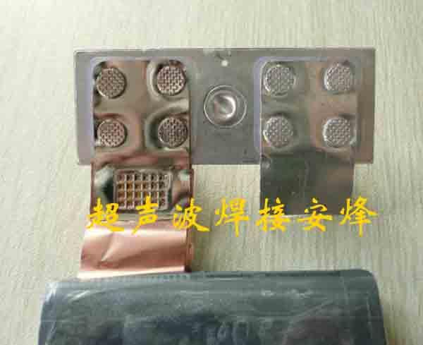 0.3mm铜镀镍带与42层0.009mm铜箔超声波点焊机