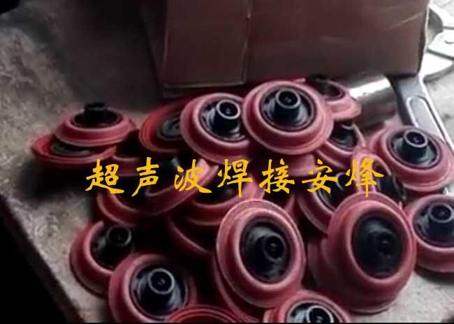 涡轮增压器排气放气阀膜片超声波压焊机