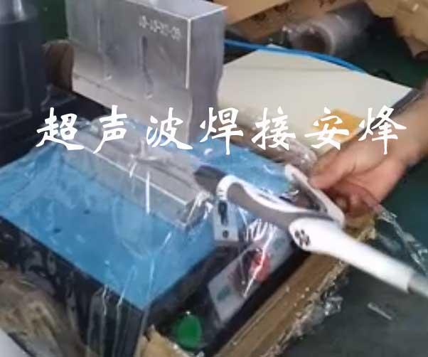 医疗吻合器手柄外壳组件超声波塑料焊接机