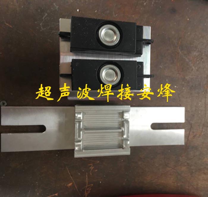 音箱喇叭罩上下组件超声波焊接机