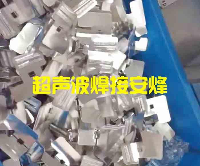 动力电池软包极耳铝片超声波金属焊接机