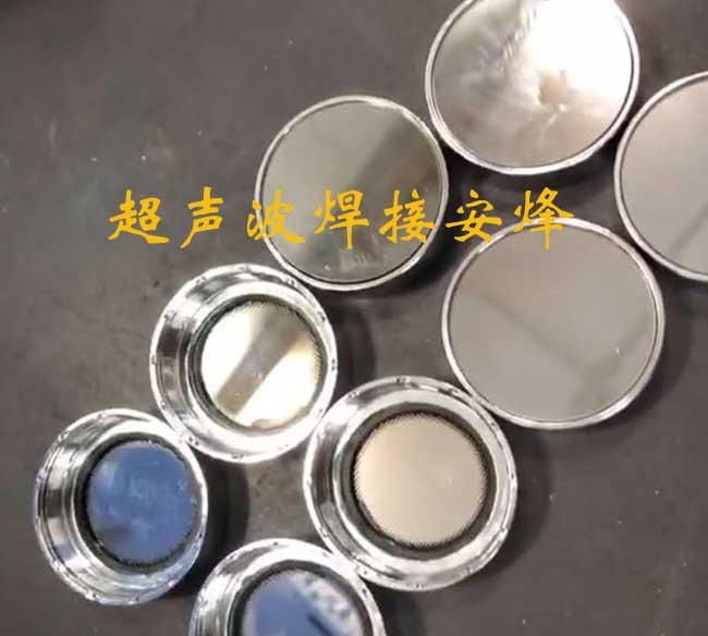 化妆品盖子透明片超声波塑料焊接机