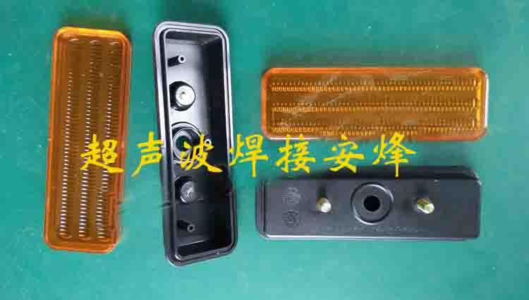 pc与abs摩托车尾灯罩上下壳组件超声波焊接机