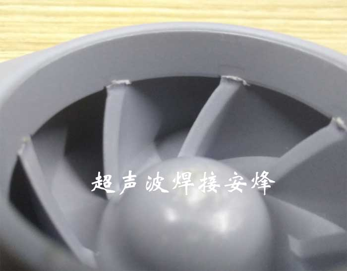 PPS水泵叶轮组件超声波塑料焊接机