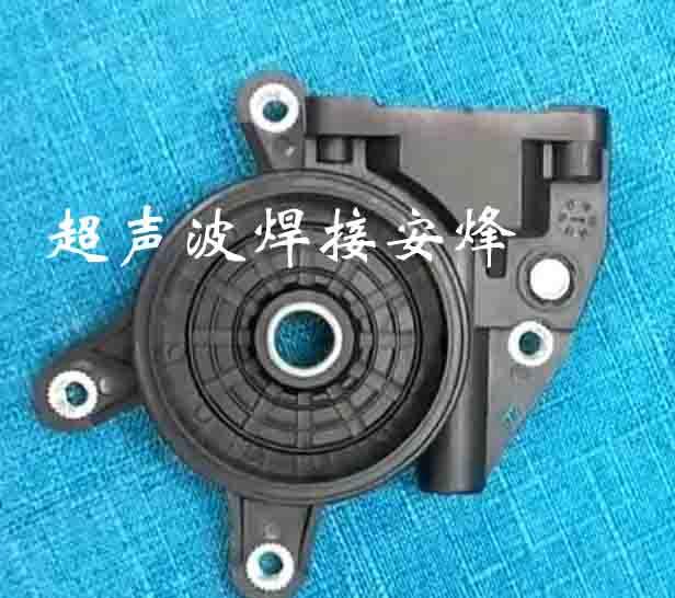 汽车电机外壳透气膜超声波塑料焊接机