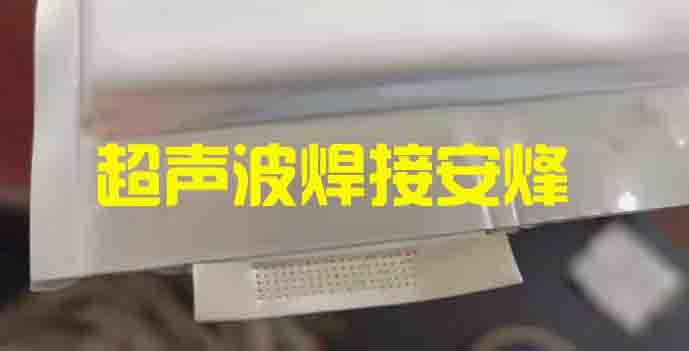 软包电池镍片与铝片超声波金属焊接机