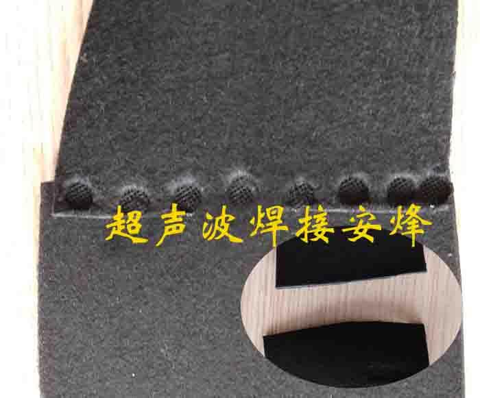 塑料棉毡边缝搭连拼接手持超声波焊接机