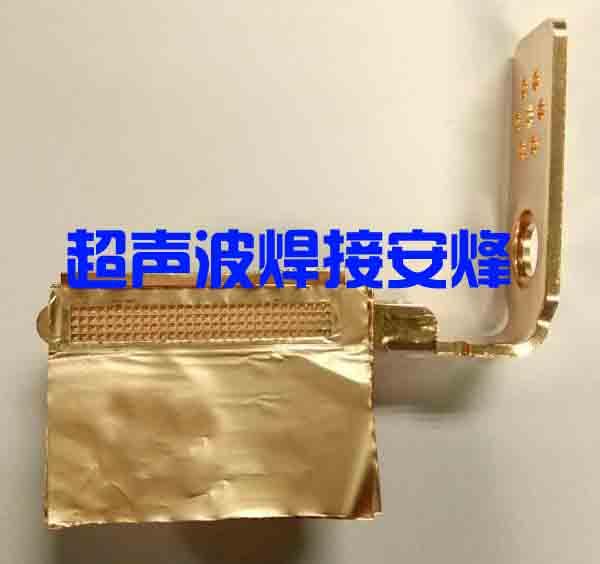 铜极柱两侧40层0.009mm铜箔电芯超声波金属点焊机