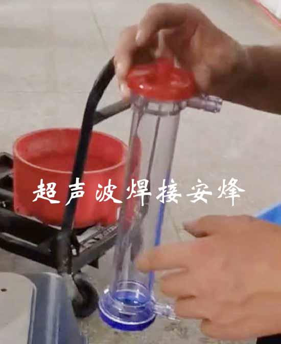 医疗用品过滤器组件超声波塑料焊接机