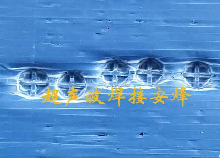 中空隔板包装箱手持超声波点焊机