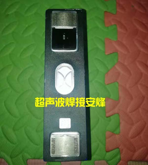 0.15mm锂电池镍片超声波焊接样品