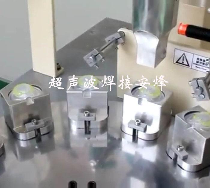 单轴机械手20K奶嘴盖超声波自动化转盘焊接机